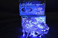 Светодиодная гирлянда на 100 LED голуба