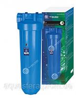 """20"""" Синий обновленный усиленный натрубный корпус фильтра типа """"Big Blue"""", подключение 1 1/4"""", спускной клапан,"""