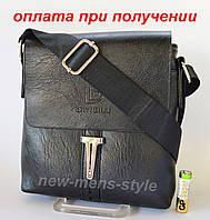 f423a8d4ef48 Мужская фирменная чоловіча кожаная сумка барсетка через плечо Diweilu