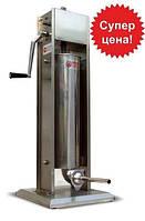 Шприц для колбас вертикальный 7л. HENDI 282090 (Нидерланды)