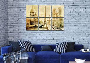 Картина  модульная Архитектура Парижа на холсте 52x80 см, (25x25-6), фото 3