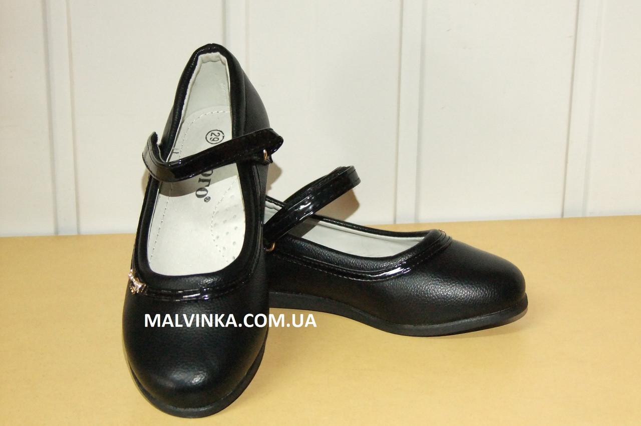 Туфли на девочку Yalike арт 5-19  черные р 27-32