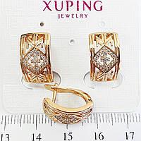 Серьги Xuping медзолото длина 1.6см позолота 18К с899