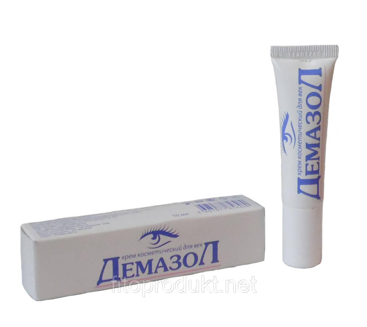 Демазол крем косметический для век 10 мл