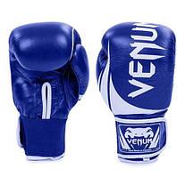 Перчатки боксерские кожаные VENUM CHALLENGER 5245 (реплика, синий)
