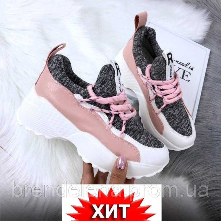 Кроссовки женские Balenciaga: Серый + Розовый(р36-38)