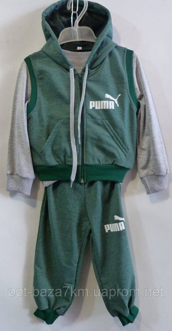8c03ba5e Спортивные костюмы детские Puma оптом - батник+жилетка+штаны на манжетах  (1-5 лет)