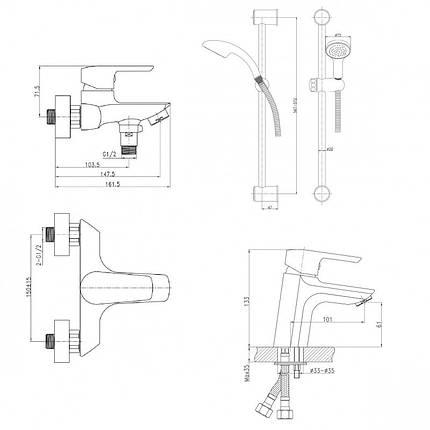 Набор смесителей для ванны QT Set CRM 35-211 21802 Q-TAP, фото 2