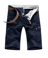 Мужские шорты POPOOL -  Yellow, Deep Blue (W42)