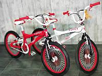"""Детский велосипед """"BMX-20"""", 20 дюймов, красный\белый, фото 1"""