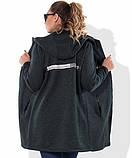 Кардиган пальто темно зеленый на молнии размеры от XL 5054, фото 2