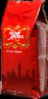 Зерновой кофе Nero Aroma Classic