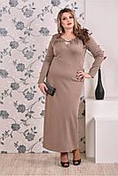 Бежевое платье 0174