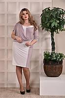 Бежевое платье 0235-3