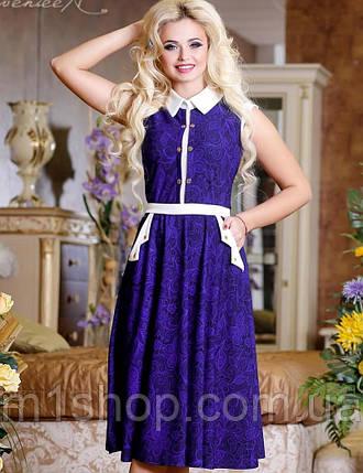Трикотажное расклешенное платье-миди с узором (0731-0729-0730-0732 svt), фото 2