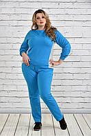 Голубой спортивный костюм 0337-3