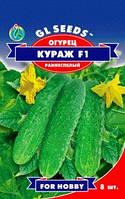 Огурец Кураж F1 гибрид очень вкусный хрустящий ароматный раннеспелый с букетным типом цветения, упаковка 8 шт