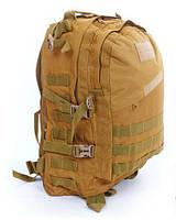 Рюкзак военный тактический штурмовой трехдневный 40 л SILVER KNIGHT Нейлон 900D 47 х 34 х 17 см Хаки (3D), фото 1