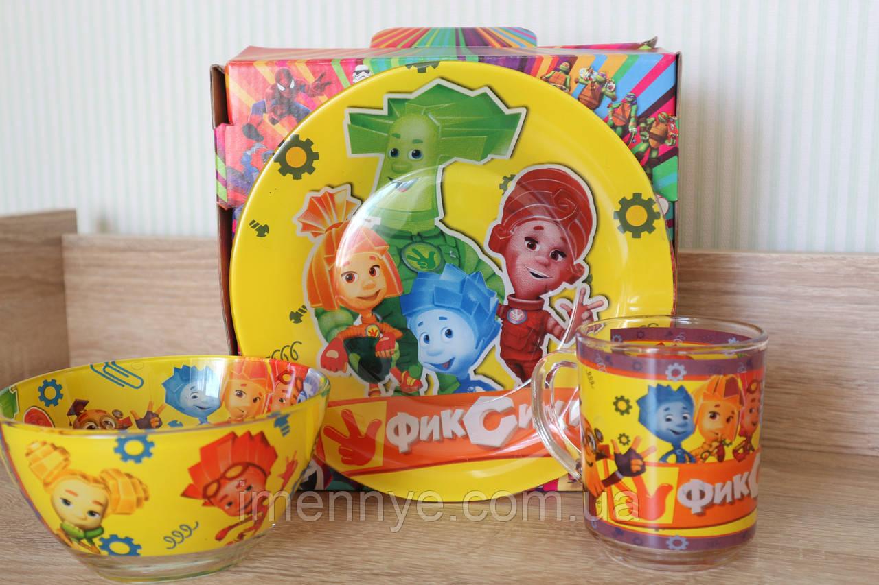 Классный набор посуды Фиксики для кормления малыша