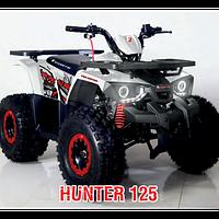 Квадроцикл Forte(Форте) Hunter 125 (125 см.куб., 8 л.с., для подростков) Китай