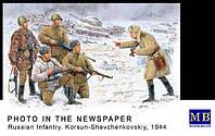 1:35 Фото для газеты, 1944 г., Master Box 3529;[UA]:1:35 Фото для газеты, 1944 г., Master Box 3529