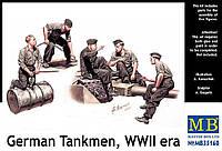 1:35 Немецкие танкисты, WWII, Master Box 35160;[UA]:1:35 Немецкие танкисты, WWII, Master Box 35160