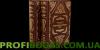 Александр Дюма «Граф Монте-Кристо» (в 2-х томах) (Robbat Wisky)