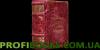 Афоризмы о любви (миниатюрное издание) (Marma Rossa)
