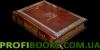 Библиотека русской классики в 100 томах (Maronne Robbat)