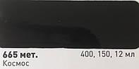 Эмаль автомобильная NEWTON металлик 665 Космос, аэрозоль 400 мл.