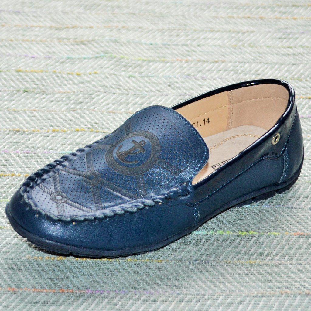 Шкільні підліткові туфлі, Шалунішка розміри: 35