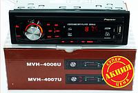 Автомагнитола с пультом Pioneer MVH-4006U ISO - MP3