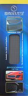 Защитно декоративная сетка для бампера и радиатора Sahler №3, 100*30 см  черная