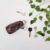 Ключница из натуральной кожи коричневый питон