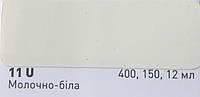 Авто эмаль  Newton 11 U Белая (молочно-белая), аэрозоль 400 мл.