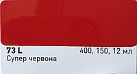Авто эмаль  Newton 73 L Красная, аэрозоль 400 мл.