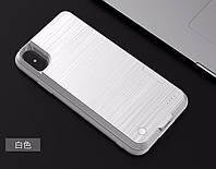 Чехол-аккумулятор с беспроводной зарядкой для iphone X Серый