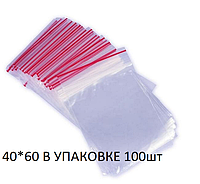 Пакет зі струнним замком ZIP-LOC 100шт 40*60