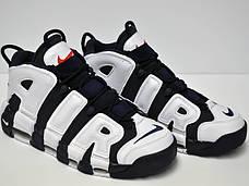 Детские Кроссовки Nike Uptempo Blue/White черно/белые