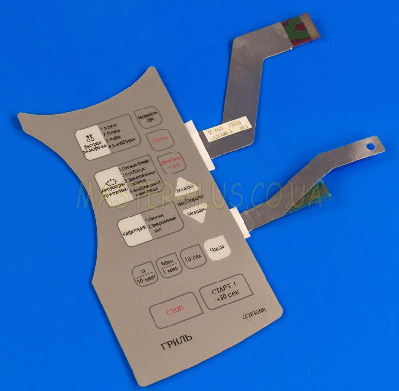 Панель управления для СВЧ-печи (мембрана) Samsung DE34-00219J
