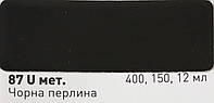 Авто эмаль  Newton 87 U Чёрный жемчуг , аэрозоль 400  мл.