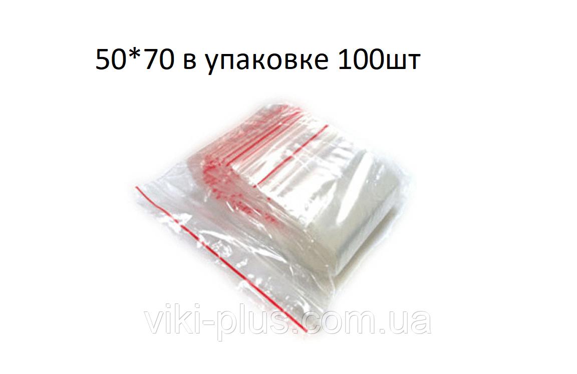 Пакет зі струнним замком ZIP-LOC 100шт 50*70