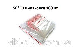 Пакет со струнным замком ZIP-LOC 100шт 50*70