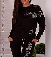Брендовый гламурный спортивный костюм женский Турция чёрный