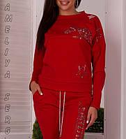 Брендовый гламурный спортивный костюм женский Турция красный, фото 1