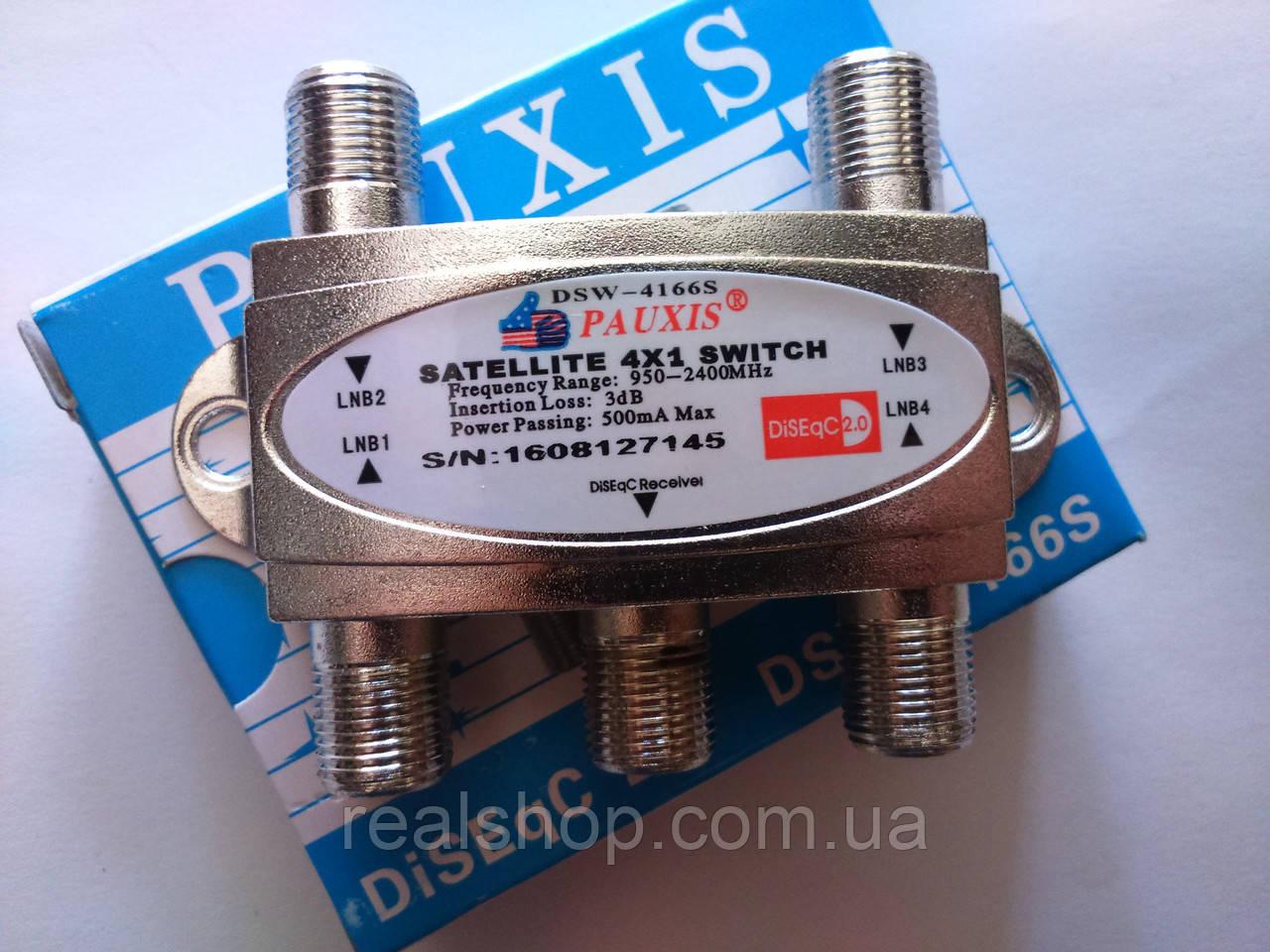 DiSEqC 2.0 - Pauxis DSW-4166S
