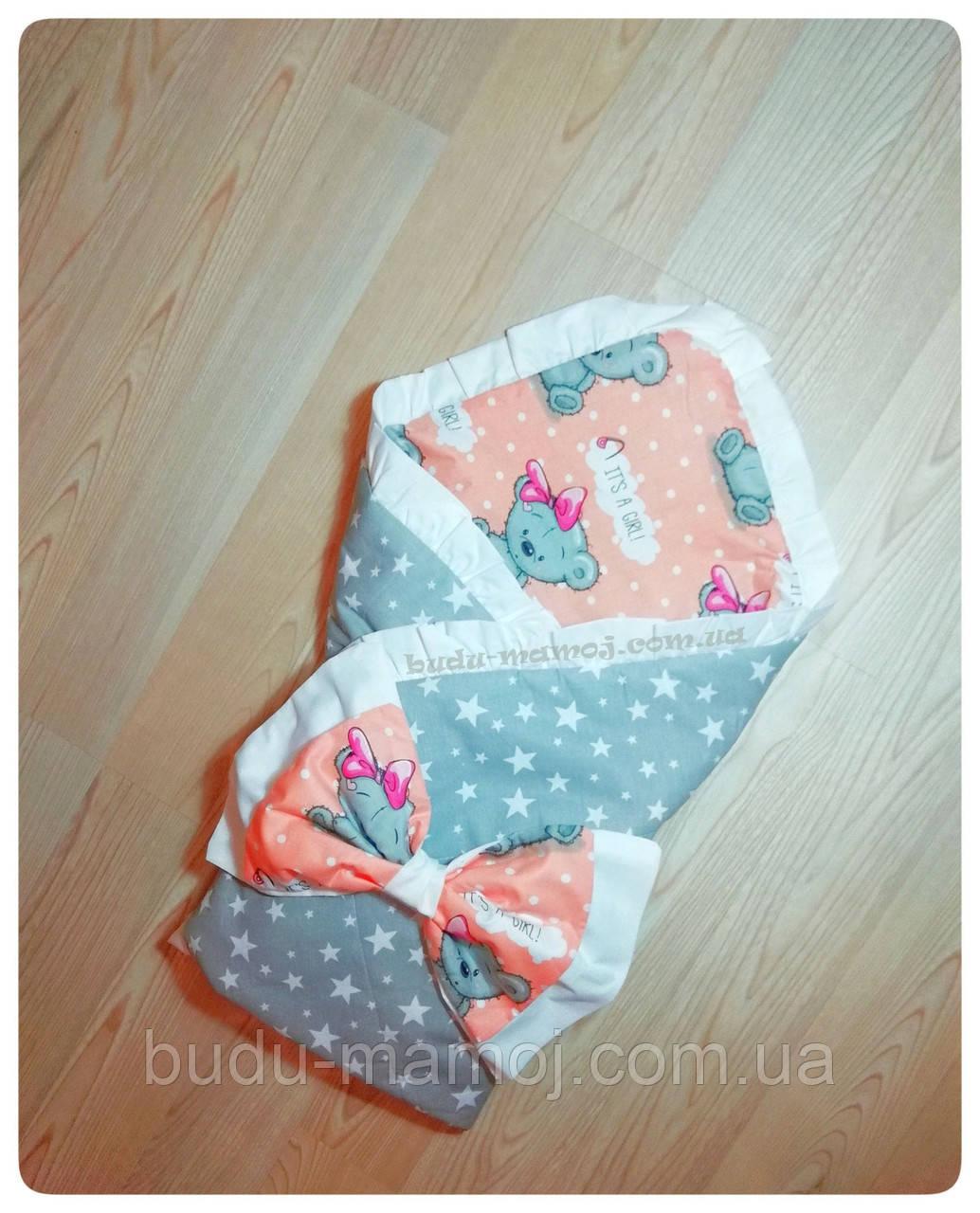 Красивый конверт одеяло на выписку для девочки в роддом для прогулок двухсторонний