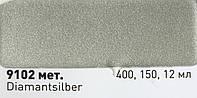 Авто эмаль Newton 9102 Серебро, аэрозоль 150 мл.