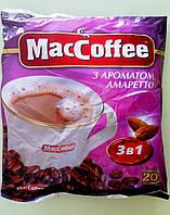 Кофейный напиток  Maccoffee 3 в 1 амаретто 20 пакетиков, фото 1