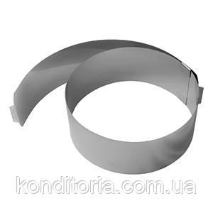 Кондитерское кольцо разъемное D=16-30 H=8см